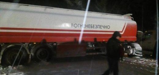 239714_lvivski_policejski_zatrimali_vodija_avtoc.jpeg