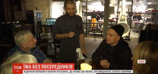 239921_u_lvovi_vidkrili_pershij_v_ukrajini_resto.jpeg