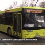 240839_u_lvovi_avtobusnij_marshrut_19_zamist_pri.jpeg