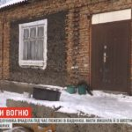 240863_zhertva_vognju_pid_chas_pozhezhi_na_lvivw.jpeg