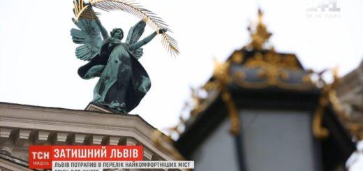 241341_lviv_potrapiv_v_perelik_najkomfortnishih_.jpeg