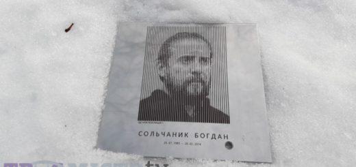 242316_jak_vigljadatimut_portreti_gerojiv_na_mem.jpeg