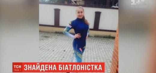 243309_u_lvovi_znajshlasja_sportsmenka_jaku_shuk.jpeg