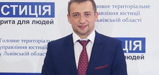 245394_kerivnik_upravlinnja_justiciji_lvivwini_z.jpeg