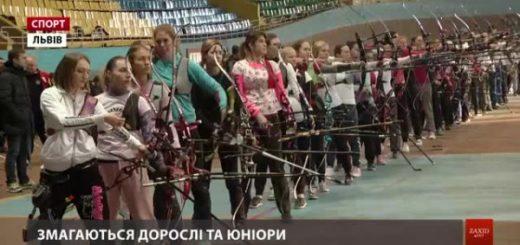 245517_u_lvovi_najkrawi_luchniki_ukrajini_zmagaj.jpeg