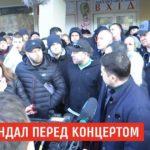 247071_u_lvovi_namagalisja_zirvati_koncert_volod.jpeg