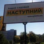 247245_sadovij_ziznavsja_hto_pridumav_jogo_rekla.jpeg