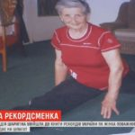 247527_shpagat_u_93_roki_babusja_z_lvivwini_podi.jpeg