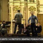247536_u_lvivskij_filarmoniji_14_ljutogo_zbiraju.jpeg