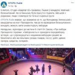 247602_u_koncerti_zelenskogo_vbachajut_oznaki_pi.jpeg