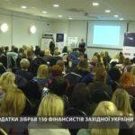 247773_u_lvovi_na_forum_west_eksperti_rozpovili_.jpeg