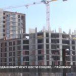 247788_u_lvovi_vkladniki_zhitlovogo_kvartalu_vzh.jpeg
