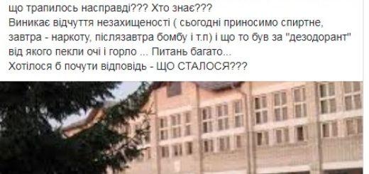 248462_na_svjato_valentina_starshoklasniki_zamov.jpeg
