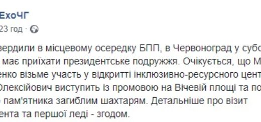 249713_poroshenko_zi_svoju_druzhinoju_jidut_do_c.jpeg