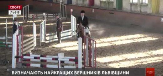 249875_u_lvovi_sered_ponad_pivsotni_vershnikiv_v.jpeg
