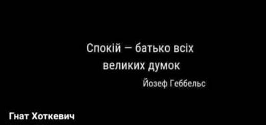 249947_pracivnicja_palacu_kulturi_u_lvovi_otrima.jpeg