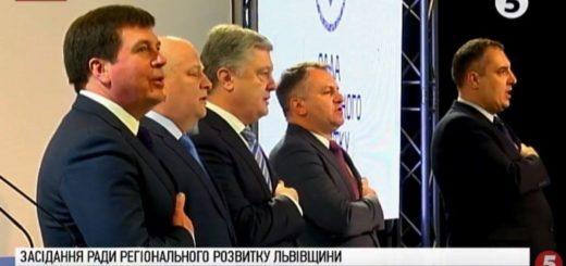 249953_vistup_prezidenta_ukrajini_na_zasidanni_r.jpeg