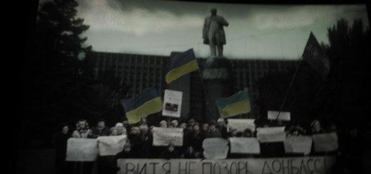 253237_uv_jazneni_u_pidvali_luganskoji_oda_u_lvo.jpeg