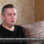 253891_43_richnij_lviv_janin_potrebue_majzhe_209.jpeg