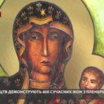 253963_kulturni_podiji_na_vihidni_u_lvovi_15_17_.jpeg