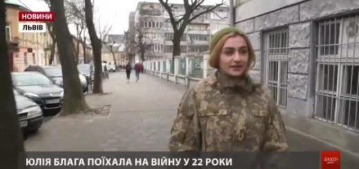 253978_istorija_lviv_janki_juliji_blagoji_jaka_v.jpeg