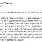 254008_lvivski_uklonisti_mozhut_ne_perezhivati_z.jpeg