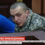 255013_vbivstvo_prikordonnika_na_lvivwini_pidozr.jpeg