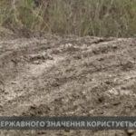 255778_volodimir_grojsman_prokomentuvav_klip_pro.jpeg