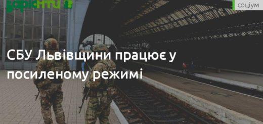 257443_sbu_lvivwini_pracjue_u_posilenomu_rezhimi.jpeg