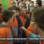 260726_na_pershij_blagodijnij_festival_krila_ves.jpeg