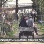 261410_lvivski_cvintari_pribirajut_do_velikodnja.jpeg