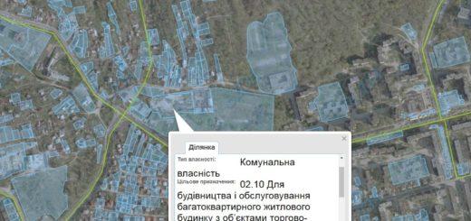 261548_na_topolnij_u_lvovi_zvedut_bagatopoverhov.jpeg