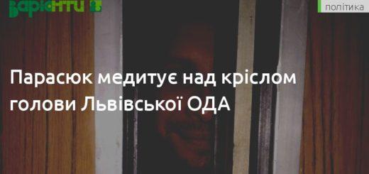 262397_parasjuk_meditue_nad_krislom_golovi_lvivs.jpeg