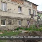 262910_prichinoju_vbivstva_pidlitka_u_zhovkvi_st.jpeg
