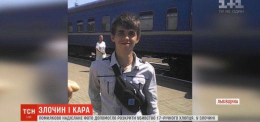 262919_troe_pidlitkiv_do_smerti_zabili_tovarisha.jpeg