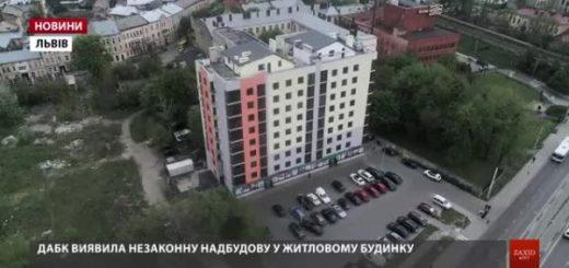 263735_za_nezakonnu_nadbudovu_lvivske_osbb_mae_s.jpeg