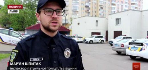 265662_policejski_rozpovili_na_jakih_vulicjah_lv.jpeg