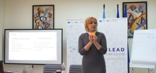 265776_u_lvivskomu_crms_proveli_seminar_dlja_gol.jpeg