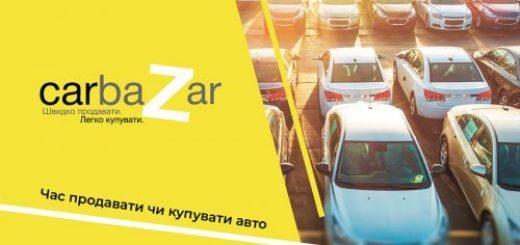 265811_cila_arena_avtomobiliv_velicheznij_avtori.jpeg