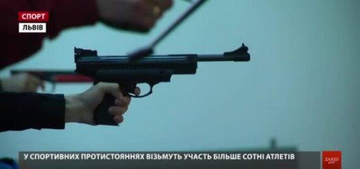266048_u_lvovi_startuvav_chempionat_ukrajini_iz_.jpeg