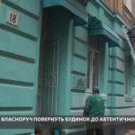 266081_samovilno_pofarbovanij_fasad_budinku_u_lv.jpeg