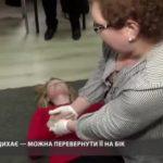 266117_lvivskih_vchiteliv_vchat_nadavati_pershu_.jpeg