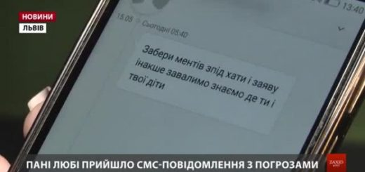 266120_u_lvovi_meshkanec_budinku_napav_na_golovu.jpeg