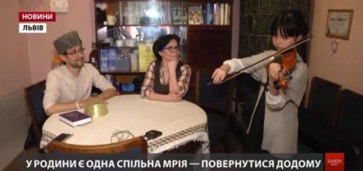 266546_rodina_krimskih_tatar_zi_lvova_rozpovila_.jpeg
