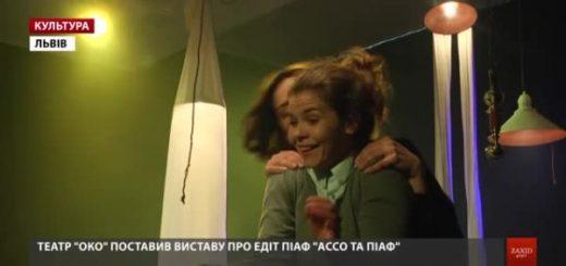 267149_lvivskij_teatr_postaviv_vistavu_pro_edit_.jpeg