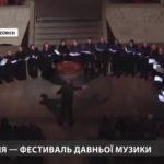 270753_na_festivali_davnoji_muziki_u_lvovi_zazvu.jpeg
