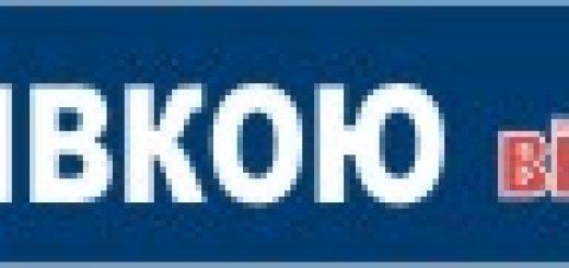 270843_minekologiji_shvalilo_proekt_rozvedennja_.jpeg